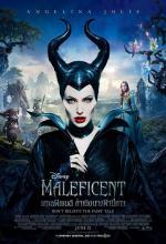Maleficent - มาเลฟิเซนต์ กำเนิดนางฟ้าปีศาจ