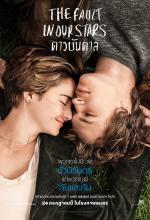 The Fault in Our Stars - ดาวบันดาล