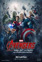 Avengers Age of Ultron - มหาศึกอัลตรอนถล่มโลก
