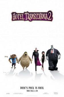 Hotel Transylvania 2 - โรงแรมผี หนีไปพักร้อน 2