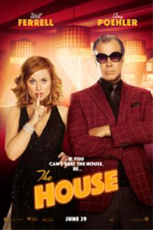 The House - เดอะ เฮาส์