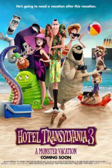 Hotel Transylvania 3: A Monster Vacation - โรงแรมผีหนีไปพักร้อน 3: ซัมเมอร์หฤหรรษ์