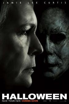 Halloween - ฮาโลวีน