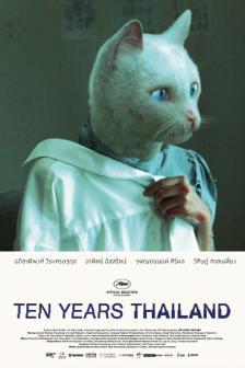 Ten Years Thailand - เท็นเยียร์ไทยแลนด์