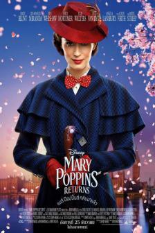 Mary Poppins Returns - แมรี่ ป๊อปปิ้นส์ กลับมาแล้ว