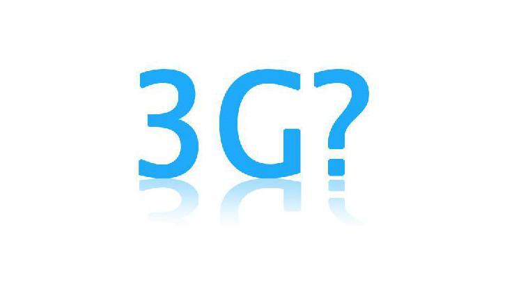 """รู้จัก คำว่า """"3G"""""""