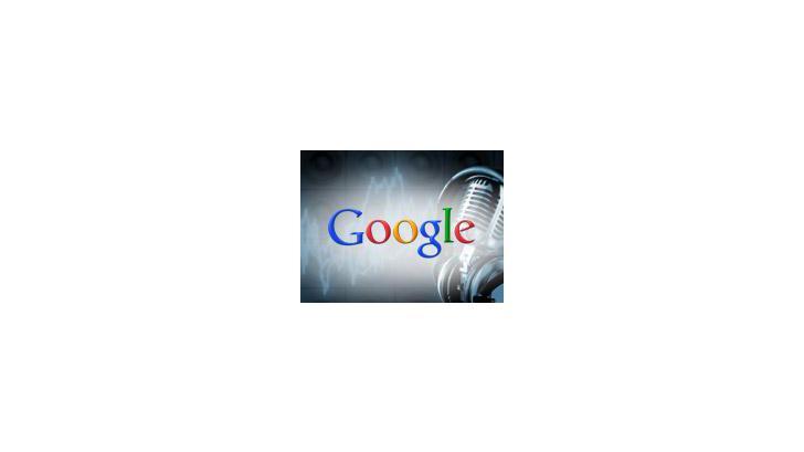 Google ทดสอบ Google Music