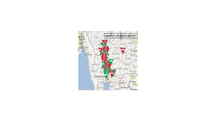 ตรวจสอบสถานการณ์น้ำท่วมบนแผนที่กับ Google Map ThaiFlood