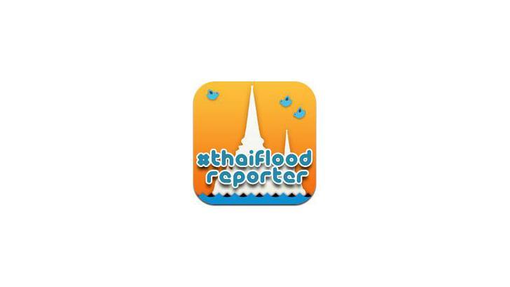 สุดยอดแอปไทย คิดและทำเสร็จ ภายใน 10 ชั่วโมง - Thai Flood Reporter ! [สกู๊ปพิเศษ]
