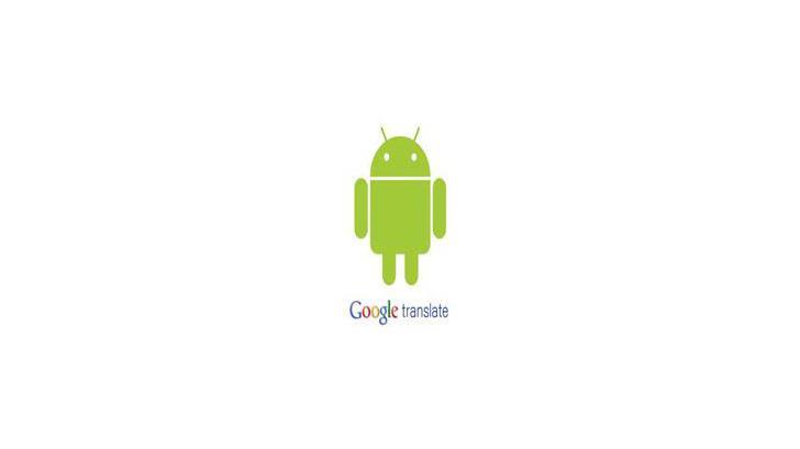 Google Translate for Android แปลภาษาด้วยเสียงพูดได้แล้ว!