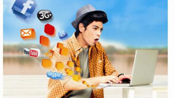 Truemove H กระตุ้นตลาด 3G ให้ลูกค้ายืม Aircard 3G ใช้งานฟรีๆ