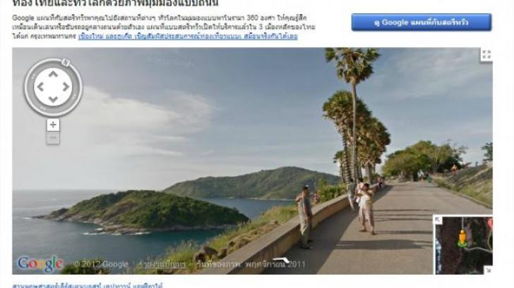 อย่างนี้ก็มีด้วย ! มาชมภาพ Google Street View แปลกๆ กันเถอะ