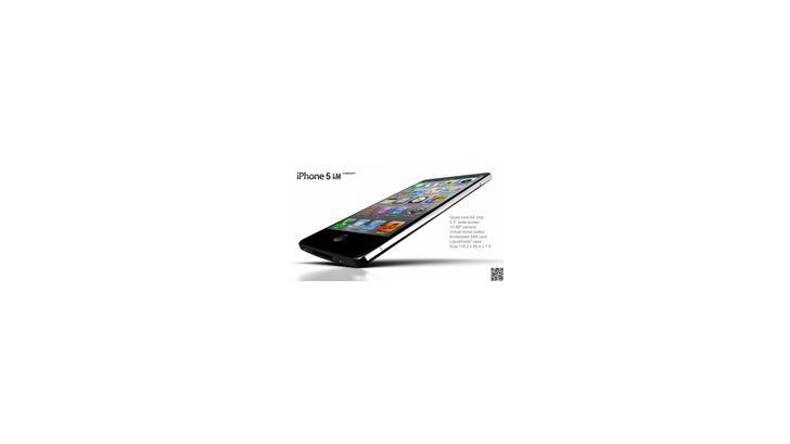 ภาพการออกแบบ iPhone 5 จากข้อมูลล่าสุด