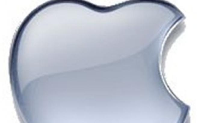 เชิญชม 10 สิ่งที่คุณอาจไม่รู้เกี่ยวกับ Apple !