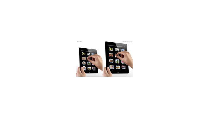 ภาพหลุดของ iPad Mini มาแล้วจ้า