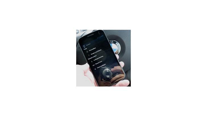 My BMW Remote แอปฯสำหรับเจ้าของรถ BMW เท่านั้น อย่างกับรถเจมส์ บอนด์