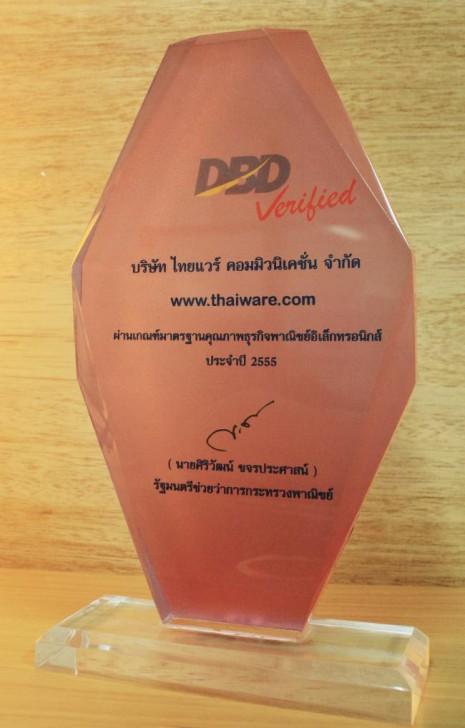 Thaiware ได้รับเครื่องหมายรับรองความน่าเชื่อถือ DBD Verified จากกรมพัฒนาธุรกิจการค้า กระทรวงพาณิชย์
