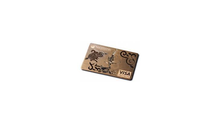 บัตรเครดิตที่แพงที่สุดในโลก ! ทำบัตรแล้วแถม iPhone 5 ด้วยนะ