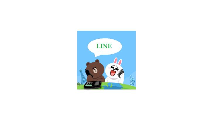 Line สามารถโทรหาเบอร์โทรศัพท์บ้าน และโทรศัพท์มือถือได้แล้ววันนี้