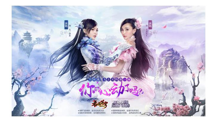 ชม Tang Yan นักแสดงสาวชาวจีน ในลุคตัวละครเกมส์สุดเซ็กซี่