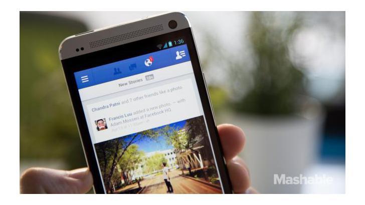 แอพมาใหม่ ทำให้ผู้ใช้สามารถดูภาพที่ถูกแอบซ่อนไว้บน Facebook คนอื่นได้ !
