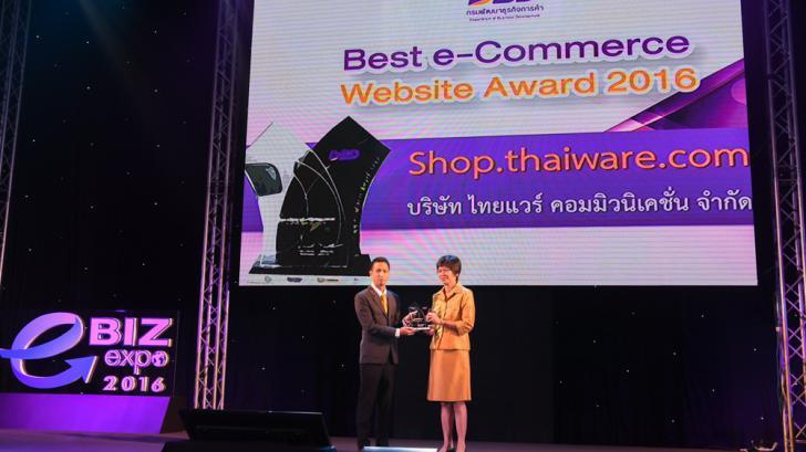 เว็บไซต์ Thaiware Shop รับ 2 รางวัล e-Commerce ดีเด่น ในงาน e-BIZ Expo 2016