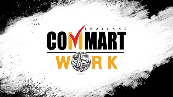 บรรยากาศงาน และ รูปพริตตี้งาน COMMART WORK 2016 มหกรรมไอที ส่งท้ายปี 2016