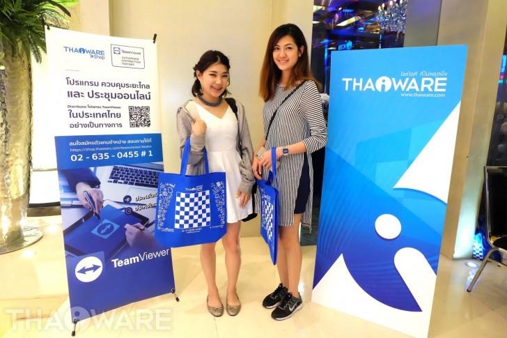 ไทยแวร์ชอป ประกาศความร่วมมือ TeamViewer เปิดช่องทางจัดจำหน่ายอย่างเป็นทางการในไทย