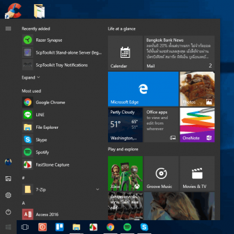 Windows 10 เวอร์ชั่นใหม่จะมีโหมดประสิทธิภาพสูง Ultimate Performance ให้ใช้งาน