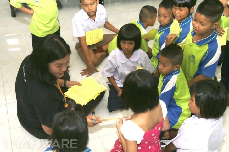 กิจกรรม THAIWARE ครบรอบ 19 ปี แคร์ทุกย่างก้าวที่เราเดินไปด้วยกัน กับน้องๆ โรงเรียนบ้านคอวัง จังหวัดนครปฐม