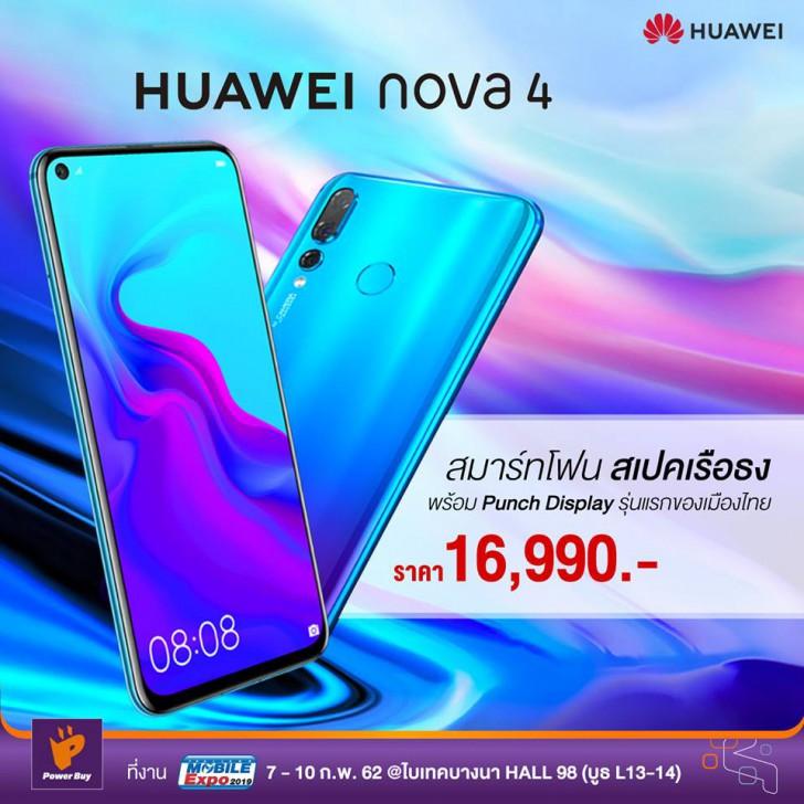 พาเสียตังค์! รวมโปรโมชั่นเด็ดๆ จากงาน Thailand Mobile Expo 2019