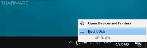 Microsoft ยืนยันเอง ก่อนดึงแฟลชไดร์ฟไม่จำเป็นต้องสั่ง Safety Remove อีกแล้ว