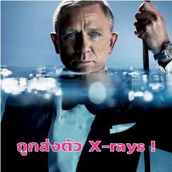 Bond 25 พักกอง! เนื่องจาก Daniel Craig ได้รับบาดเจ็บขณะถ่ายทำ