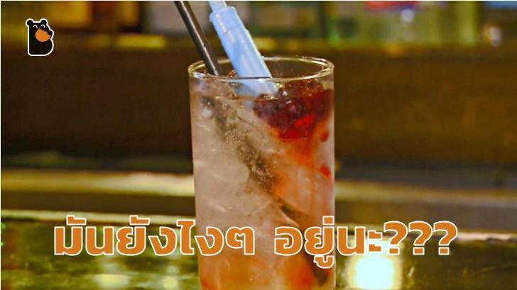 เครื่องดื่ม (คล้าย) น้ำประจำเดือน ไอเดียสุดแปลกของบาร์แห่งหนึ่ง แต่มีจุดประสงค์ดีแฝงอยู่
