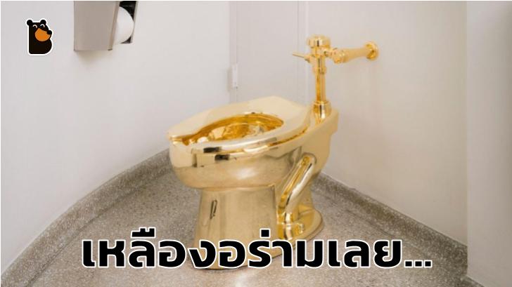 เหลืองอร่ามเลย... คอห่านทองคำ จะติดตั้งในวังพระราชวังเบลนไฮม์ และทุกคนเข้าใช้ได้