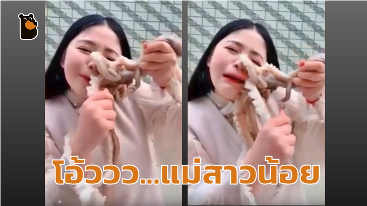 ปลาหมึกยักษ์ แก้แค้นสาวน้อยที่กำลังจะกินมันทั้งเป็น จะลงเอยอย่างไร มาดูกัน