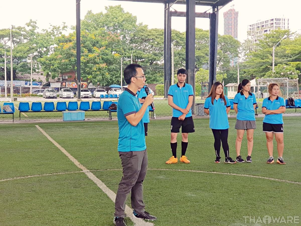 THAIWARE จัดกิจกรรมแข่งขันกีฬาสีพนักงาน Sport Day 2019 ข่าวไอที