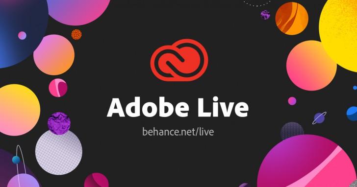 Adobe เตรียมเพิ่มฟีเจอร์ Live Stream ลงใน Creative Cloud