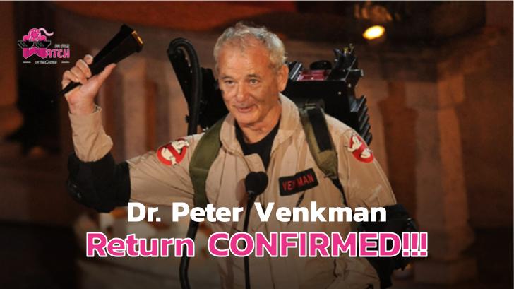 ยืนยันแล้ว! Bill Murray จะกลับมารับบท Dr. Peter Venkman ใน Ghostbusters ภาคใหม่