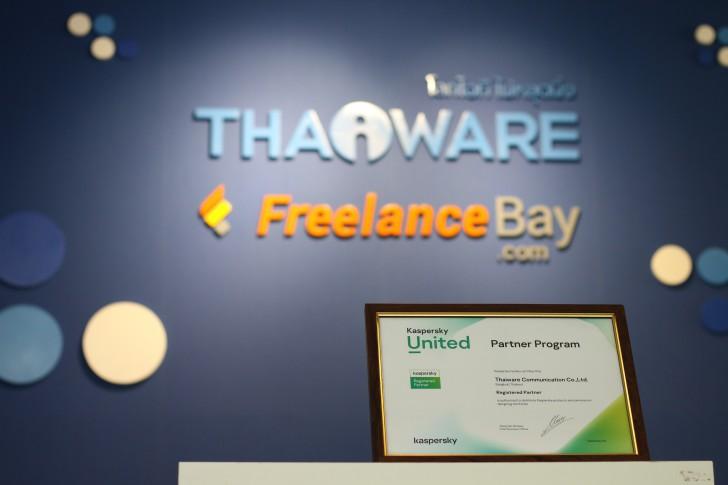 Thaiware เข้าร่วม Partner Program และจับมือเป็นคู่ค้ากับทาง Kaspersky