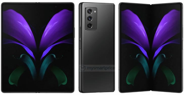 เผยภาพดีไซน์ Samsung Galaxy Z Fold 2 5G มีให้เลือก 2 สี พร้อมภาพเคสตัวเครื่อง