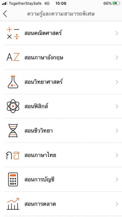เปิดตัว QBER ตัวกลางช่วยคนไทยหางาน-หารายได้ 24 ชั่วโมง ลงทะเบียนรับงานได้แล้ววันนี้