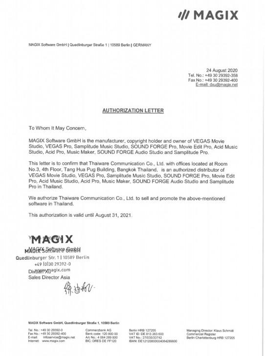 MAGIX มอบสิทธิ์ Thaiware จัดจำหน่ายโปรแกรมตัดต่อวิดีโอตระกูล VEGAS ในประเทศไทย