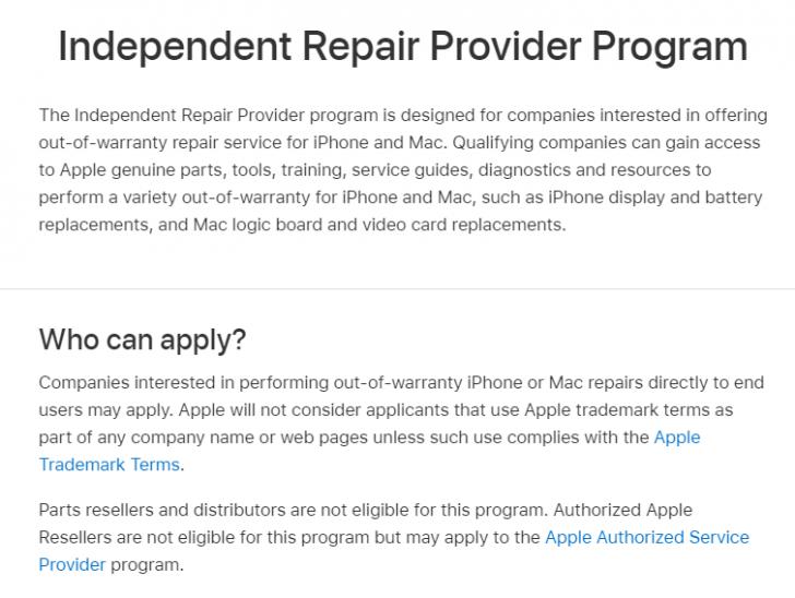 Apple ขยายโปรแกรมศูนย์รับซ่อม IRP ให้ครอบคลุมทั่วโลก เตรียมเปิดบริการในไทยเร็ว ๆ นี้